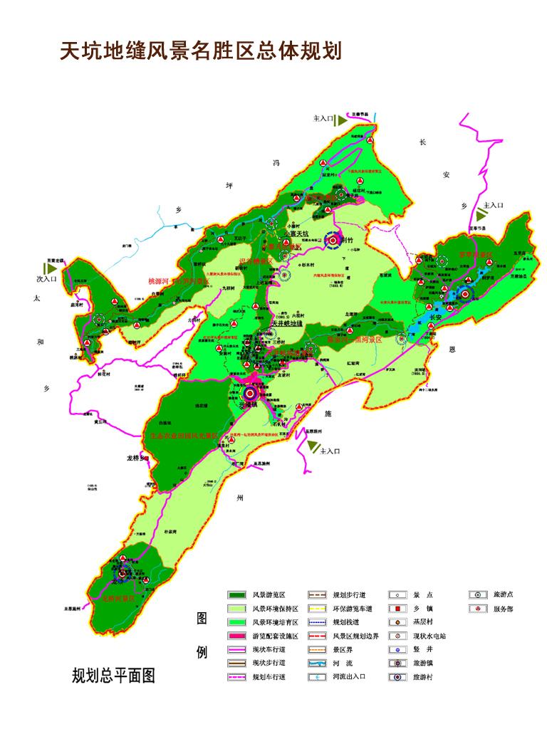 长寿阳鹤山最新规划图