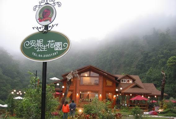 安妮公主花园——重庆风景园林网 重庆市风景园林学会