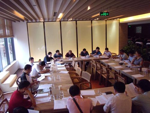 重庆市风景园林学会第二届第十一次理事会召开