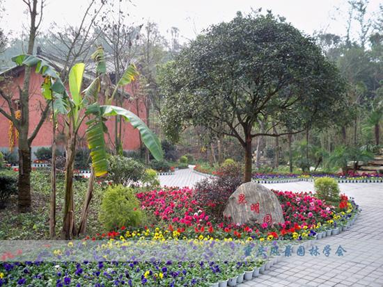 > 重庆市风景园林网【相关词_ 重庆市风景园林学会网】   毕业于重庆