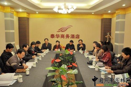 河北风景园林学会召开园林教育专业委员会筹备会议