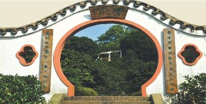 浅赏山茶园——重庆风景园林网 重庆市风景园林学会