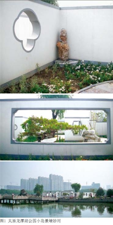 谈谈园林景墙设计运用——重庆风景园林网 重庆市风景