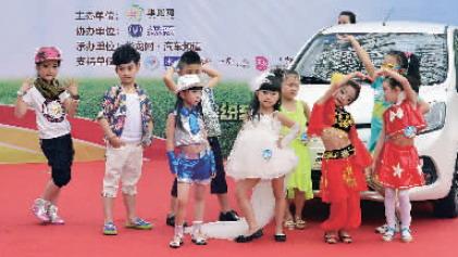 20个萌宝宝车模嗨翻重庆游乐园--重庆风景园林