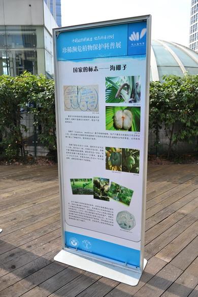 >> 重庆梦想课堂第2届自然笔记大赛启动  活动现场,设置展板28块,向