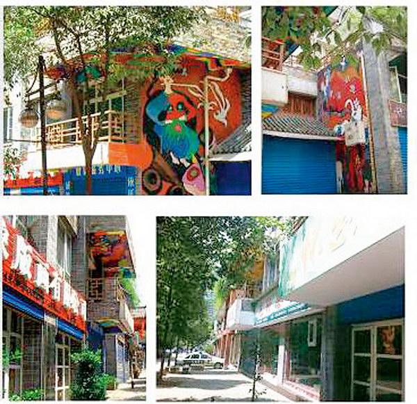 浅谈重庆綦江版画艺术街景观环境提升改造设计