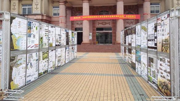 全国风景园林学科大学生获奖作品重庆高校巡展