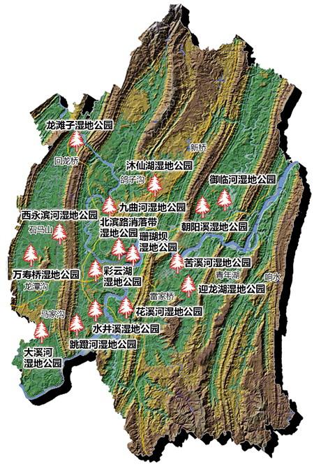 重庆:主城将新增13处湿地公园 你家附近有没有