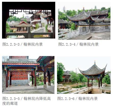 璧山秀湖公园赏析——重庆风景园林网 重庆市风景园林