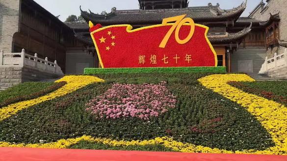 标题:重庆市第二十三届菊花展开幕万博体育手机版登录:2019-9-29(原创)